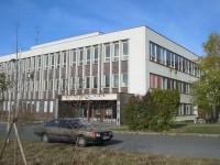 Article: Gymnázium, Praha 9, Chodovická 2250